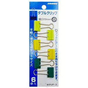 【177円×10セット】日本クリノス カラーダブルクリップ 小 6個入 グリーン系 WクリP3C-G(10セット)