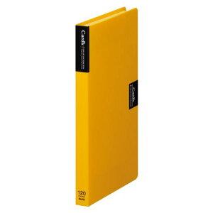 【555円×10セット】キングジム カードホルダー カーズ 溶着式 42 黄(10セット)