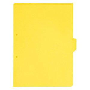 キング カラーインデックス 907T20黄色 キングジム 4971660029242