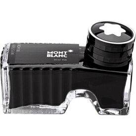 (モンブラン)Montblanc 万年筆用ボトルインク 60ml【ミステリーブラック(MYSTERY BLACK)】 105190