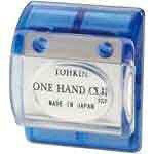 トーキン ワンハンドクリップ OC−B 青色