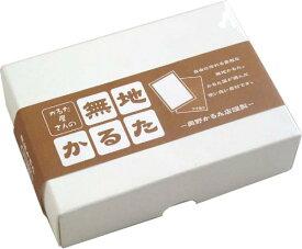 奥野かるた カード ムジカルタ チャフチ 4957769009958