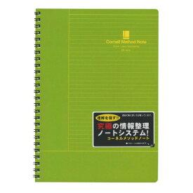 学研/リングノートB5 CMD03291/(10セット)