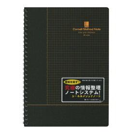 学研 リングノートB5CM D03292(5セット)
