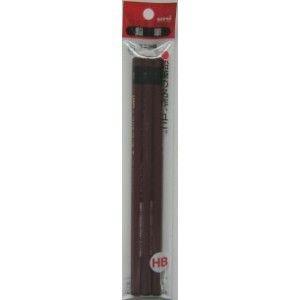 ミツビシ 鉛筆 ユニ 3ホン HB U3PHB (10セット)