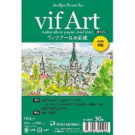 マルマン 絵手紙用ポストカード ヴィフアール中目 S143VC(5セット)