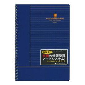 学研 リングノートB5 CM D03290