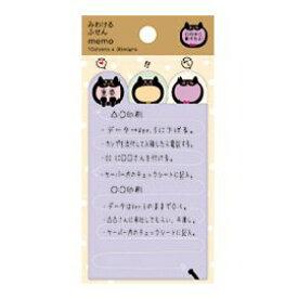 学研 みわける付箋(黒猫) M03641(5セット)