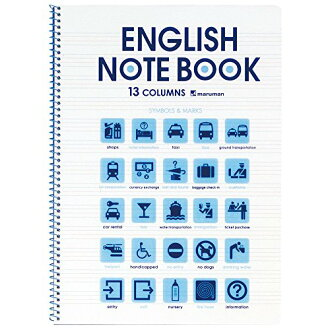 Maruman notebook English penmanship ruled line B5 13 steps blue N513A-02 (five sets)
