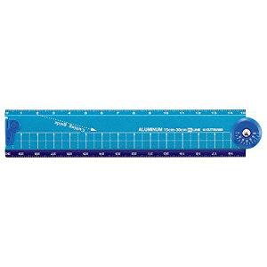クツワ HiLiNE 折り畳みアルミ定規 XS31BL ブルー(5セット)