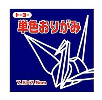 东洋单色折纸7.5CM140 068140 kon
