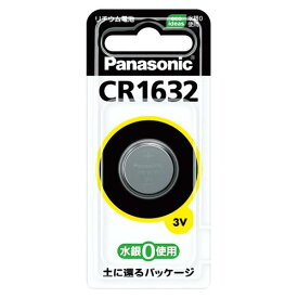 Panasonic リチウム電池 CR1632 パナソニック 4984824693302