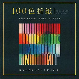 ehimeshikou 100色机会看15CM E-100C-04(5套)