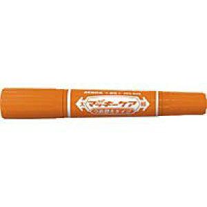 【101円×10セット】ゼブラ 油性マーカー ハイマッキーケア つめ替えタイプ 橙(10セット)