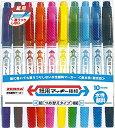 ゼブラ 水性ペン 紙用マッキー 極細 10色 WYTS5-10C