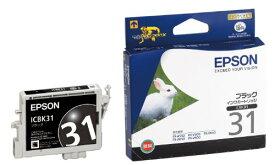 【1509円×10セット】エプソン インクカートリッジ ブラック ICBK31 エプソン販売 4547426279086(10セット)