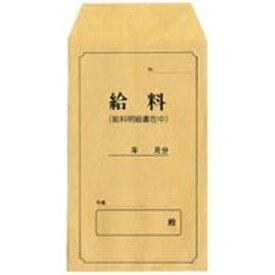 日本法令 給与 9−3 キユウヨ 9-3(5セット)