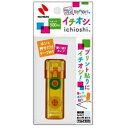 ニチバン テープノリTENORIイチオシ 限定色/レモン TN-TEIL(10セット)