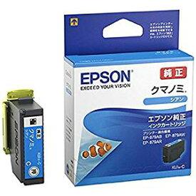 【949円×10セット】エプソン インクカートリッジ クマノミ シアン KUI-C エプソン販売 4988617268920(10セット)