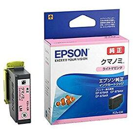 エプソン インクカートリッジ クマノミ ライトマゼンタ KUI-LM エプソン販売 4988617268968
