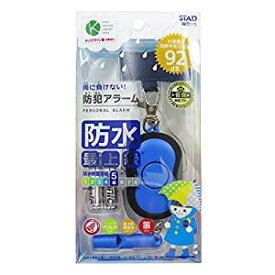 【1272円×1セット】クツワ STAD 防犯アラーム SL022BL ブルー