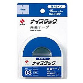 ニチバン 両面テープ ナイスタック NW-K15SF 15mm 小巻 (5セット)