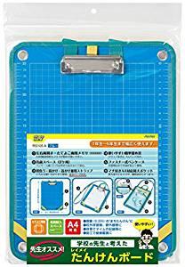 レイメイ藤井 先生オススメ 探検ボード ブルー RS105A (10セット)