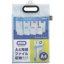 【456円×1セット】マグエックス メッシュバッグ A4 MMB-A4-P 桃