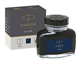パーカー クインク・ボトルインク ブルーブラック 1950378