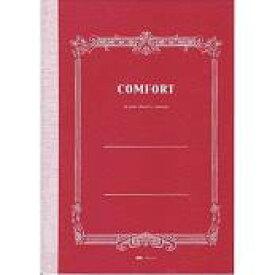 【311円×1セット】B5 ツバメノート 横罫 コンフォートノート