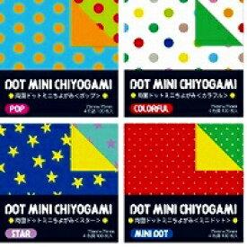 ショウワグリム 両面千代紙ドット 20-2003(20セット)