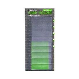 【単価292円×10セット】ダイゴー Handy pick LARGE カードホルダー C5300 ダイゴー 4902041153003(10セット)
