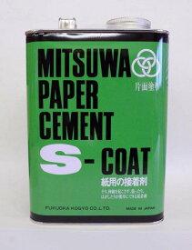福岡工業 ペーパーセメント ダイ S-COAT 36-0021 福岡工業 4544758210022