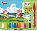 ぺんてる クレヨン PTCR-12 12色(5セット)