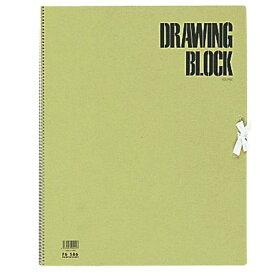 【558円×1セット】マルマン F6 スケッチブック オリーブシリーズ 厚口画用紙 20枚 S86