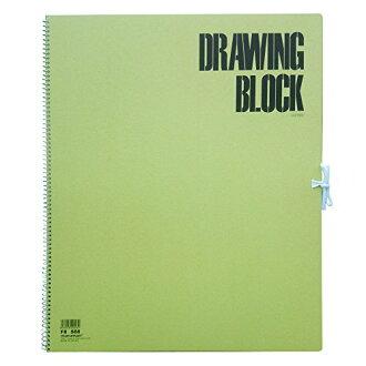 丸萬F8寫生簿橄欖系列厚口圖畫紙20張S88