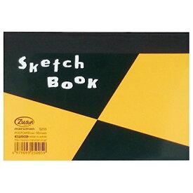 マルマン スケッチブック 図案シリーズ ポストカードサイズ 画用紙 天のり製本 S255(10セット)