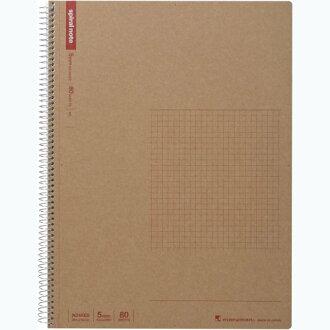 Maruman notebook spiral notebook N245ES A4 80 pieces (ten sets)