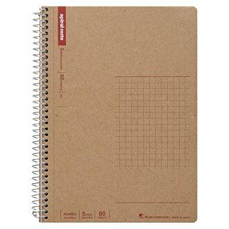 Maruman B6 spiral notebook squares ruled line 80 pieces N248ES