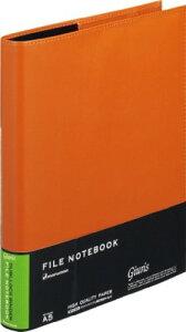 【2542円×1セット】マルマン A5 ファイルノート ジウリス バインダー 20穴 オレンジ F289A-09