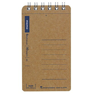 Maruman A7 slim note craft cover new basic N699