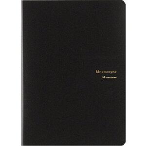 【1269円×1セット】マルマン ノートパッド&ホルダー ニーモシネ A4 HN187A