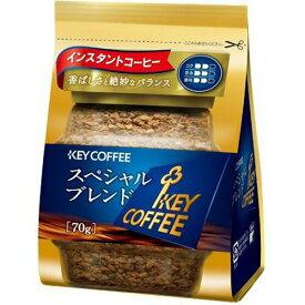 キーコーヒー キー インスタントコーヒー ツメカエ 70G