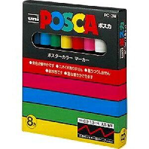 【在庫品】【ゆうパケット可】ミツビシ ポスカ PC3M8C 細字 8色セット 4902778154519
