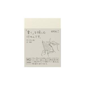 【649円×10セット】ミドリ デザインフィル /MD付せん紙 A7 横罫/19030006 デザインフィル 4902805190305(10セット)