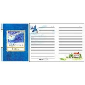 日記帳 流れ星柄 デザインフィル 4902805122054
