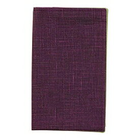 ふくさ 藤紫色(50g) デザインフィル 4902805531580