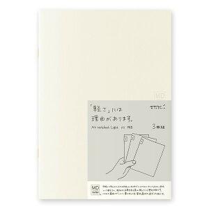 【606円×1セット】ミドリ ノート MDノート ライト A5 横罫 3冊 15213006
