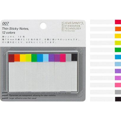 ニトムズ 細いふせん12色 S3010