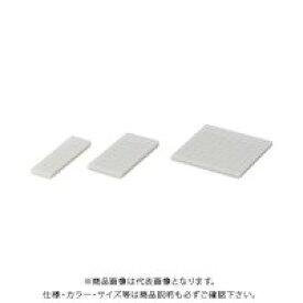 【472円×1セット】ニトムズSTALOGY 半透明ふせん グリッド 50mm幅S3042